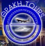 thraki tours αλεξανδρούπολη